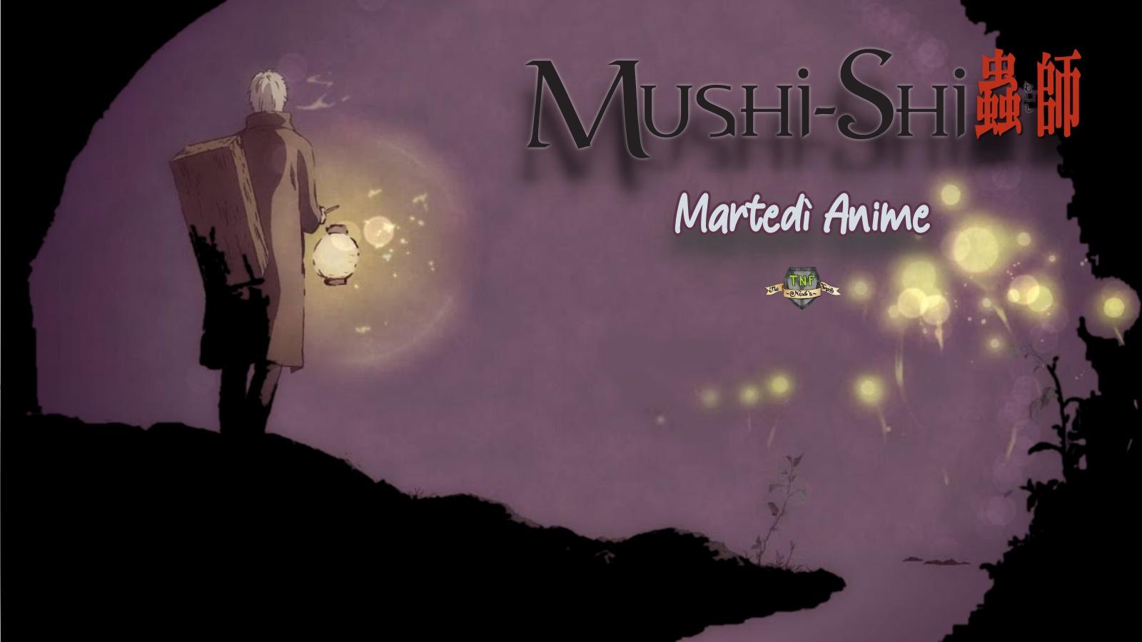 mushishi _anime